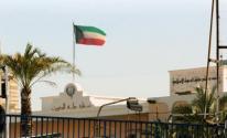 الكويت تدعو مواطنيها لمغادرة لبنان بسبب الأحداث الأخيرة