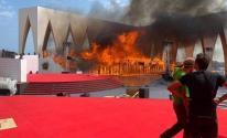 حريق مهرجان الجونة