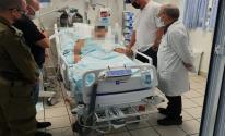 الضابط المصاب في اشتباك جنين يستعيد وعيه بمستشفى رامبام.jpeg