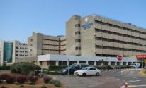 مستشفى هيلل يافه