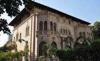 معهد البحوث العربية القاهرة