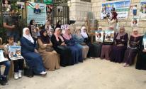 وقفة للمطالبة بجثامين الشهداء في رام الله