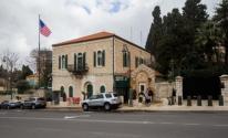 هل تخطط أمريكا لفتح القنصلية الدبلوماسية للفلسطينيين شرقي القدس؟