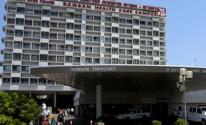 مشفى كابلان