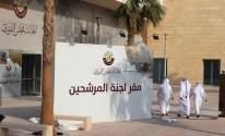 انتخابات في قطر.