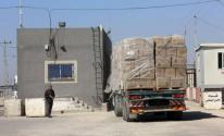 مصدر: من المبكر الحكم على نجاح زيارة الوفد الاقتصادي من غزة لمصر