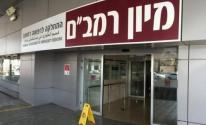 الكشف عن تعرض مستشفيات ومنظومات صحية إسرائيلية لهجمات إلكترونية