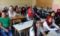 بالفيديو: معلم لبناني يستعمل