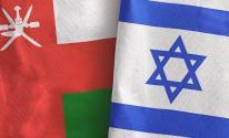 سلطنة عمان وإسرائيل
