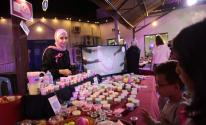 فارس العرب تُشارك في فعاليات معرض