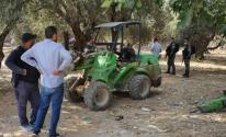 شرطة الاحتلال تعتدي