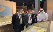 فلسطين تُشارك بافتتاح معرض الرياض الدوليّ للكتاب