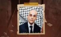 شؤون الأسرى تكشف عن الحالة الصحية للأسير أشرف أبو سرور