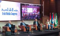 طالع كلمة الوزير عساف في الجلسة الأولى للمؤتمر العربي للإعلام