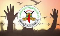 طالع.. تفاصيل الاتفاق الذي قضى بتعليق الأسرى إضرابهم عن الطعام