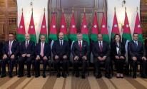 وزراء الحكومة الأردنية يقدمون استقالتهم من الحكومة.jpg