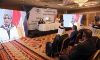 العراق: استعدادات لعقد مؤتمر دائم لمناهضة التطبيع مع