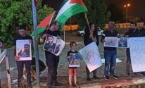 شرطة الاحتلال تعتدي على وقفة إسناد للأسرى في الرملة