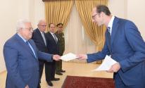 الرئيس يتسلم رسالة من ملك بلجيكا.jpg
