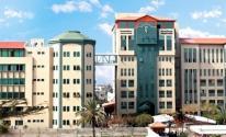 الكلية الجامعية