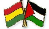 بوليفيا وفلسطين