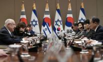 توتر العلاقات بين إسرائيل وكوريا الجنوبية لهذا السبب!