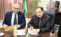 جامعة الأقصى توقع اتفاقية تعاون مع المؤسسة الوطنية الفلسطينية للتمكين الاقتصادي