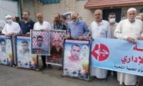 وقفة دعم وإسناد للأسرى داخل سجون الاحتلال في غزّة