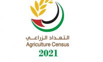 الجهاز المركزي للإحصاء: انطلاق العد الفعلي للتعداد الزراعي 2021