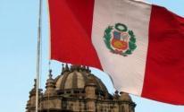 علم البيرو
