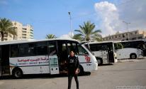 حافلات النقل