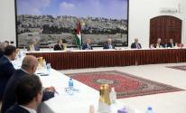 الرئيس عباس يُطلع وفدًا من القطاع الخاص على آخر مستجدات الأوضاع السياسية