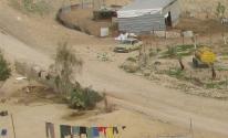 قرية النويعمة