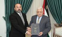الرئيس عباس يتسلم التقرير السنوي للنيابة العامة للعام 2020