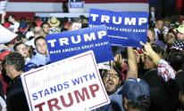حملة ترامب الانتخابية