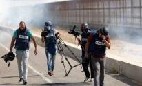 إصابة صحفي