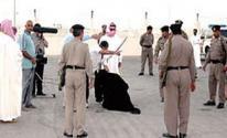 السعودية: إعدام