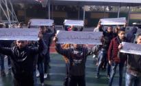 احتجاجات مدارس