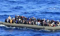 مهاجري