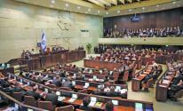 الكنيست الإسرائيلي.
