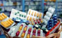 دائرة الرقابة تضبط أدوية ممنوعة بحوزة مواطنين على معبر رفح