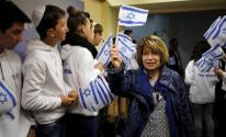 مهاجرين يهود