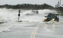 إعصار قوي يضرب اليابان
