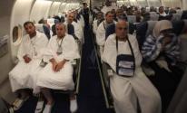 وصول حجاج غزة
