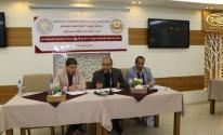 بالصور: انطلاق فعاليات مؤتمر جامعة الدول العربية والقضية الفلسطينية