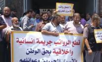 بيان صادر عن صوت العدالة حول قطع رواتب أهالى الشهداء والأسرى والجرحى