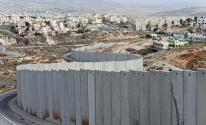 اضرار الجدار