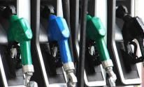 انخفاض اسعار الوقود.jpg