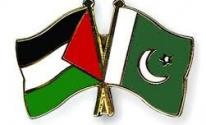 باكستان