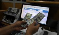 بالأسماء: صرف دفعة مالية لـ94 ألف أسرة فقيرة في قطاع غزّة